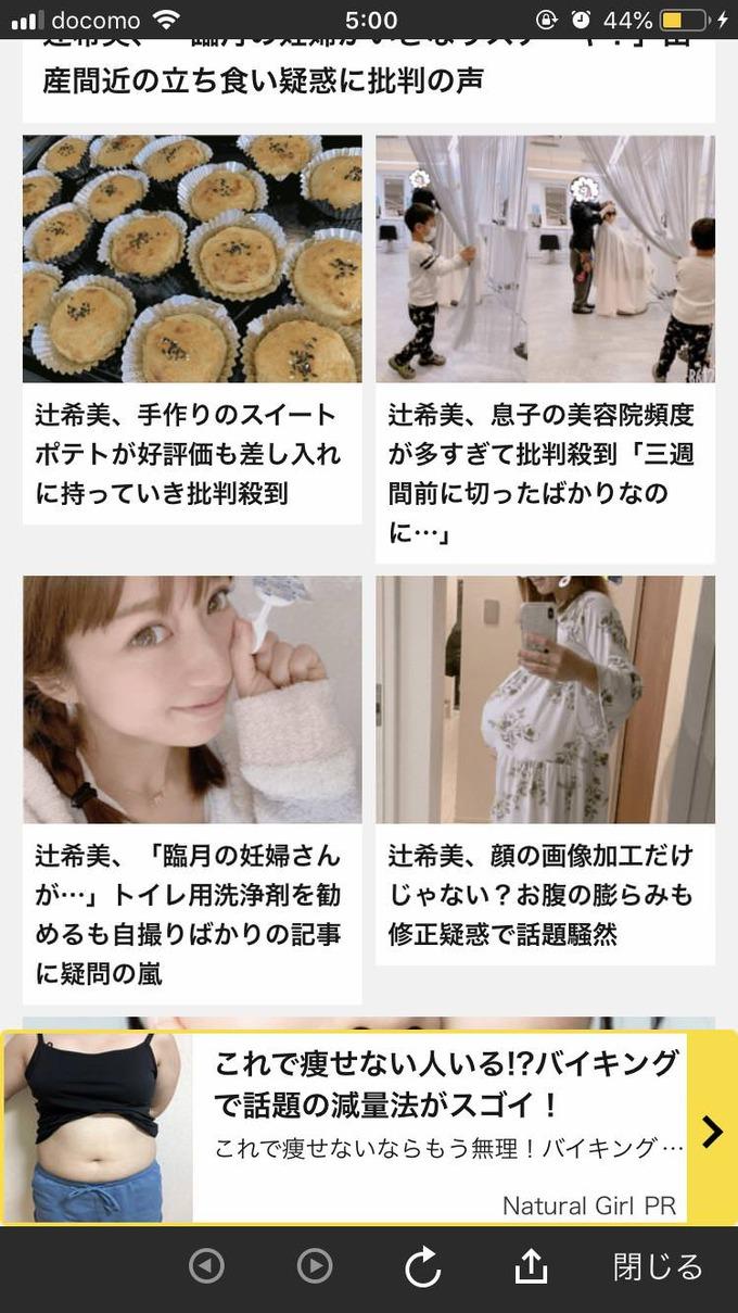 tsuji11