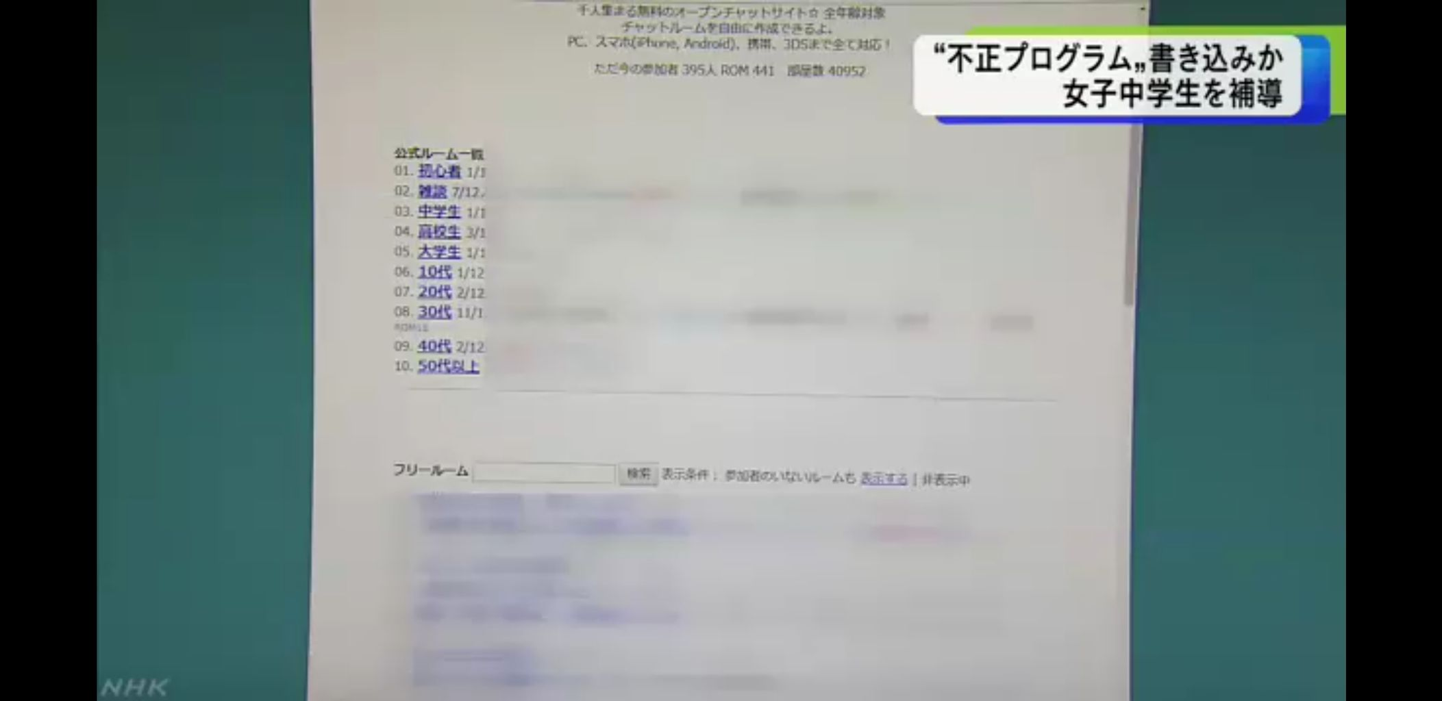 https://livedoor.blogimg.jp/michaelsan/imgs/4/b/4b7ce363.jpg