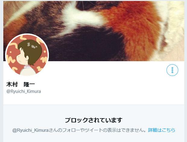 kemo2