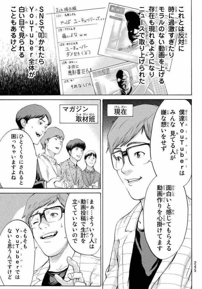 hika3