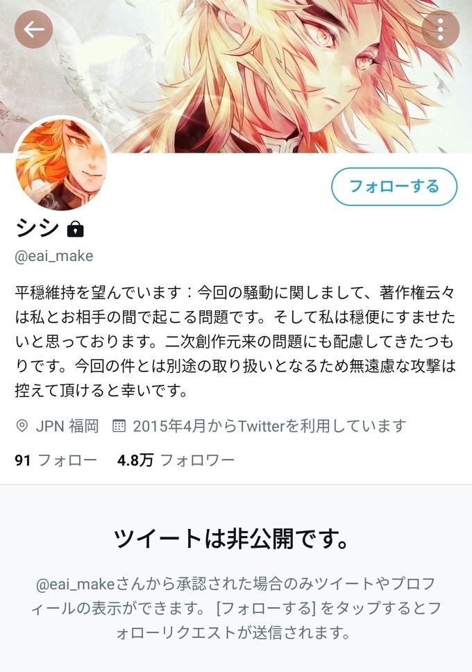 tsuchi4