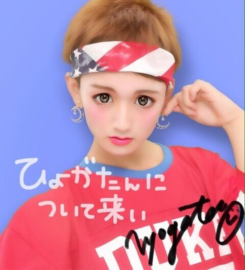 miss9