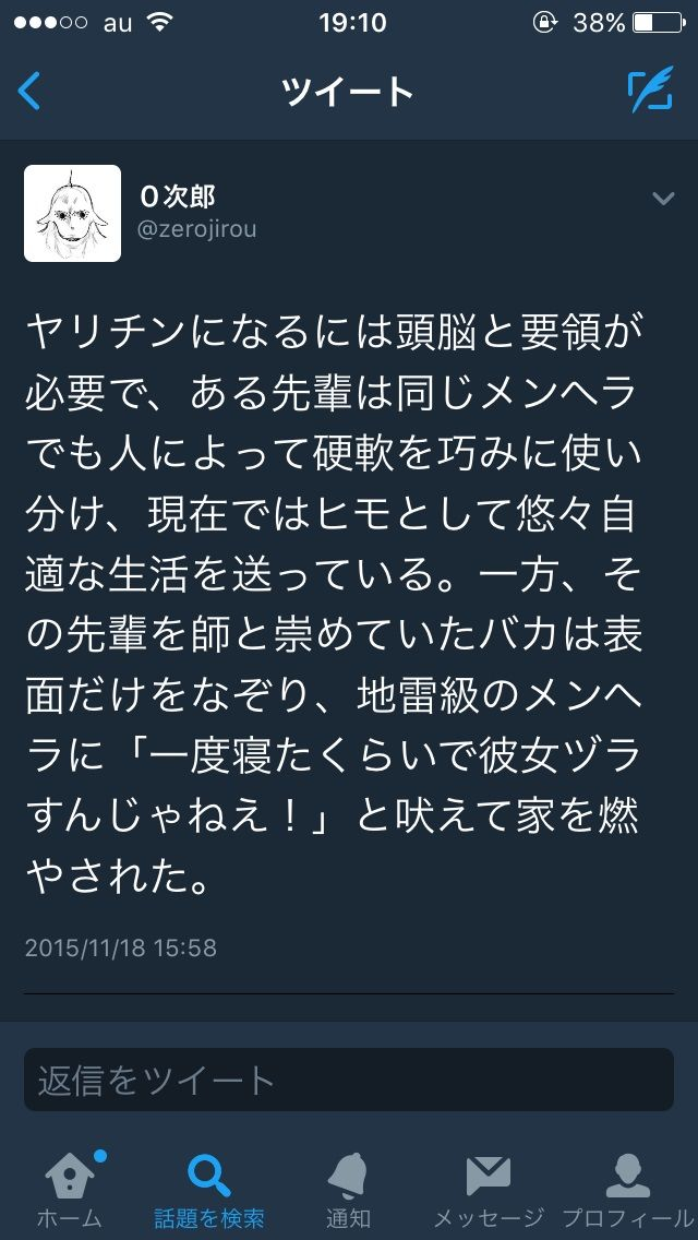 usomatsu13