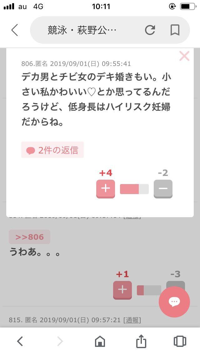 miwa21