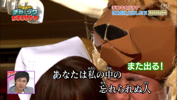 【放送事故】OLが乳首舐められてイッてしまう映像がテレビで放送されてしまう