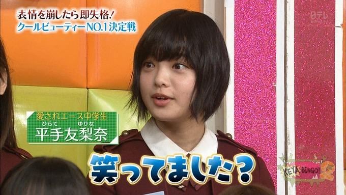 keyaki2