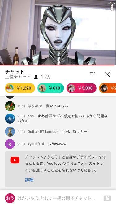 hiroyuki2