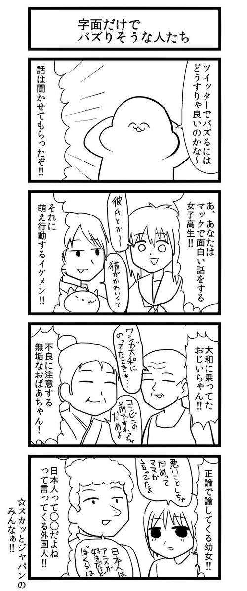 kusomatsu2