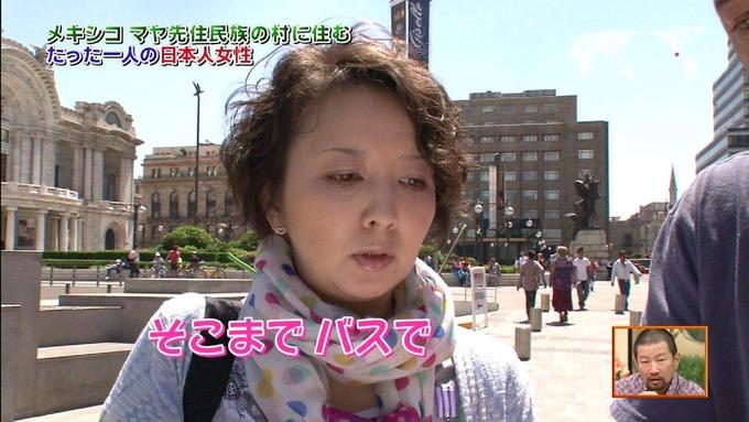 suzuki10