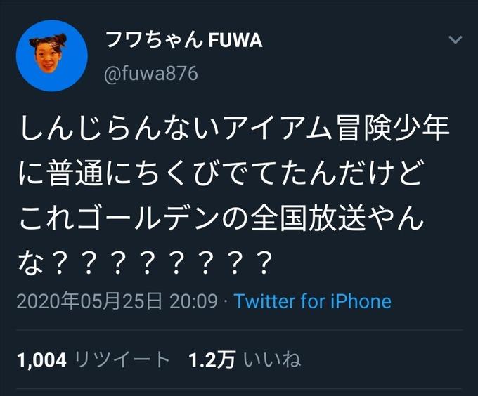 fuwa4