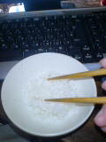 画像だけで米を食うから