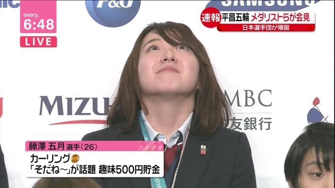 satsuki6
