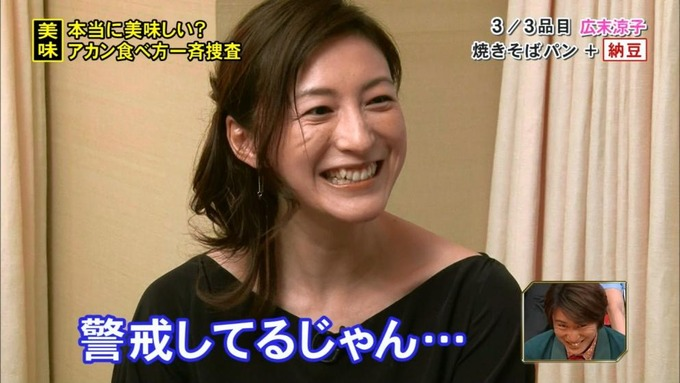 suzuki12