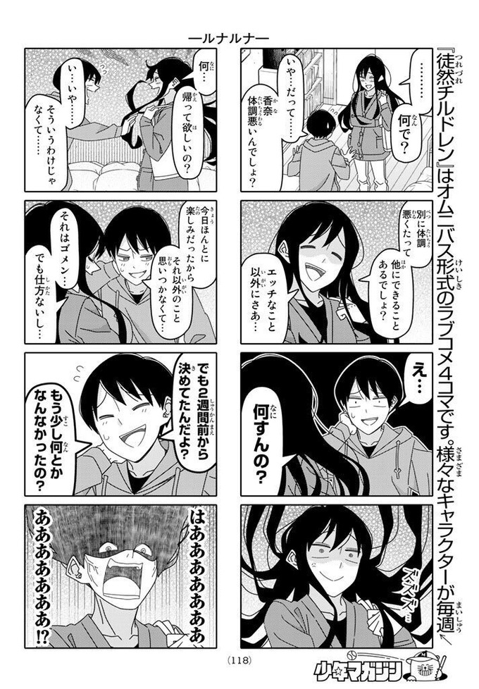 tsuki6