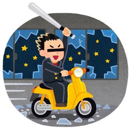尾崎豊の「盗んだバイクで走り出す」が物議 「ただのバカッター」「こんなのに共感したオッサンwww」