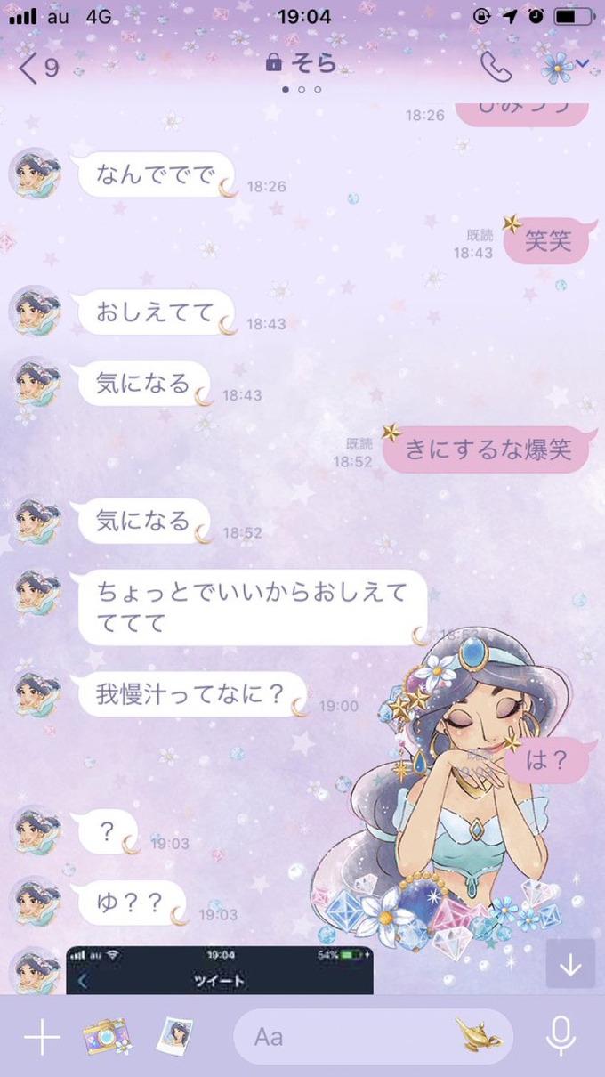 sora11