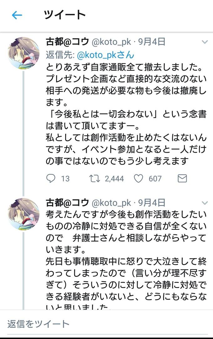 usomatsu21