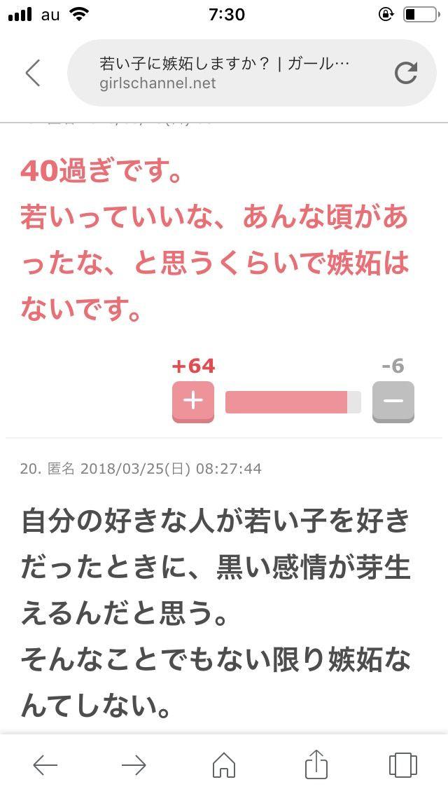 tsuji4