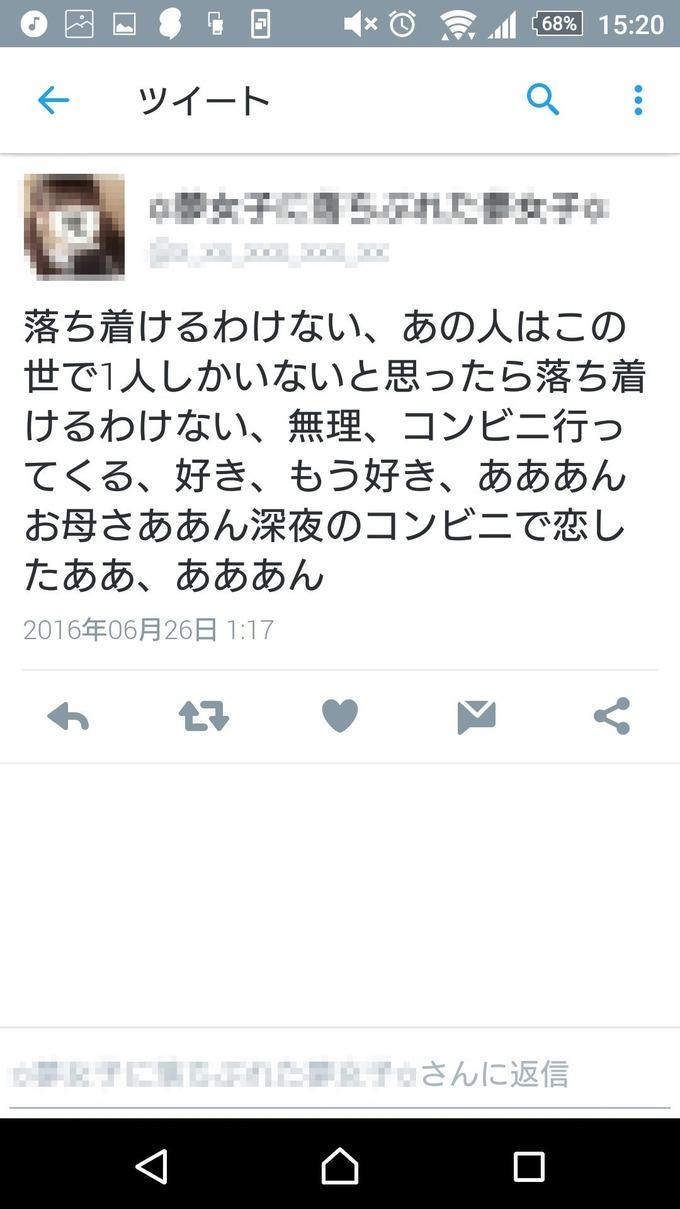 tsui6