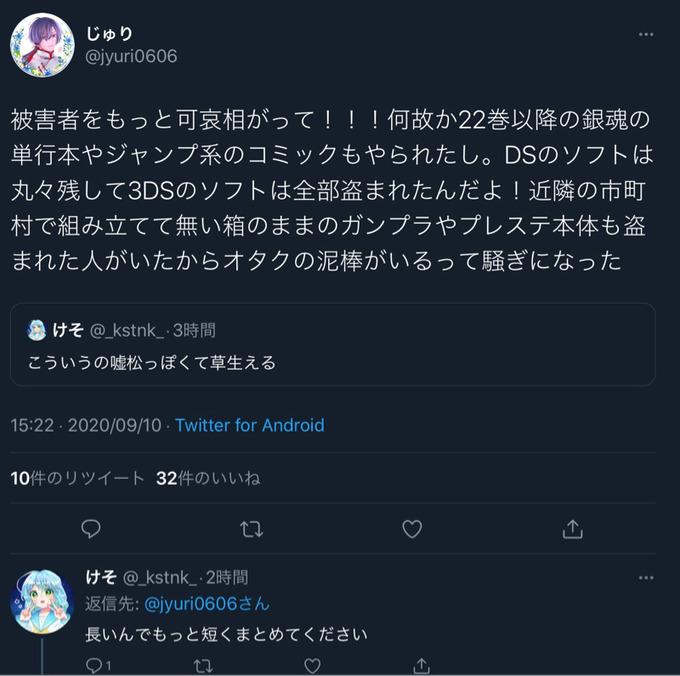 keisatsu4