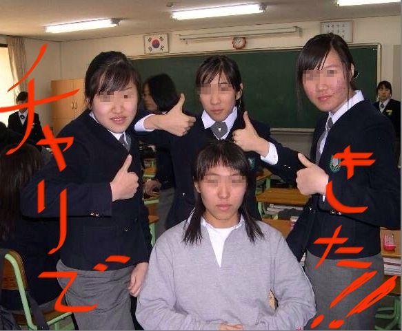 kankoku3