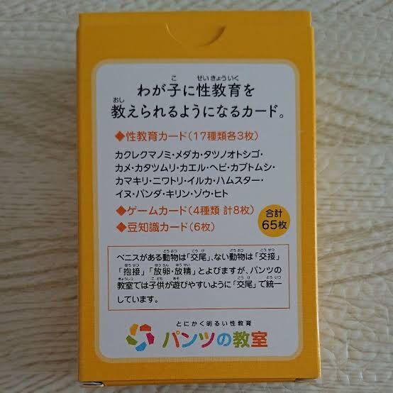 jyusei8
