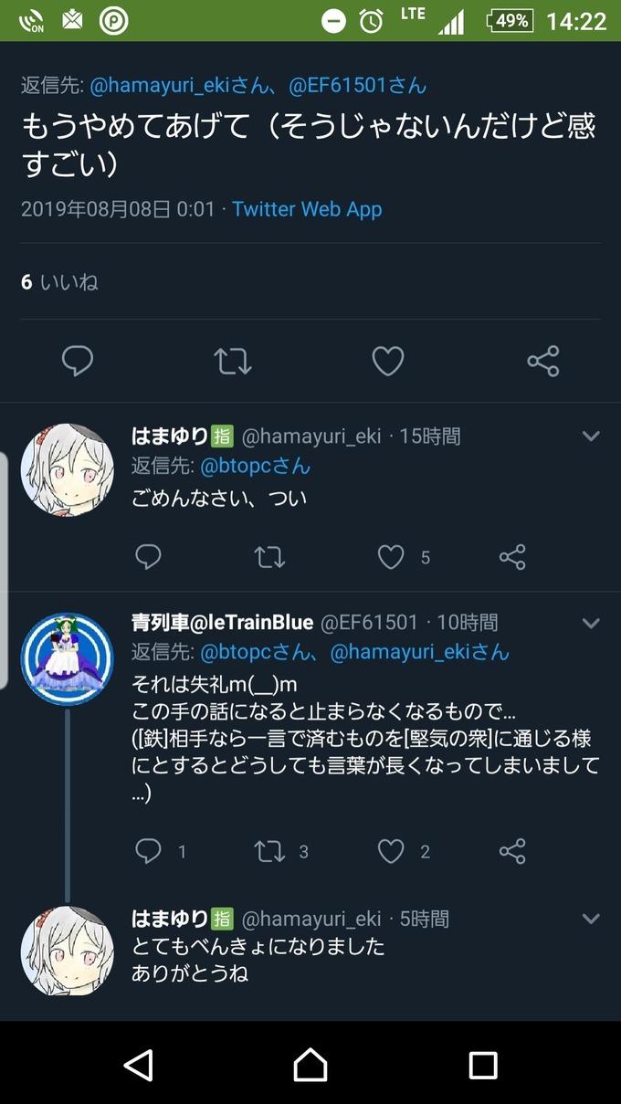 tetsu4