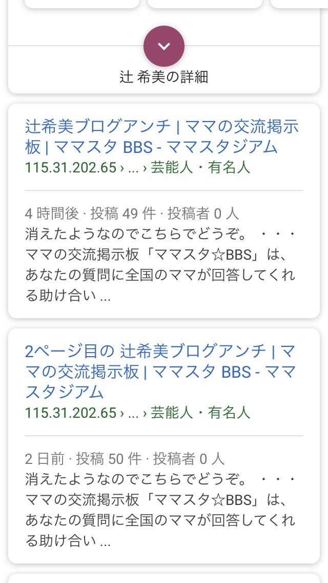 tsuji6