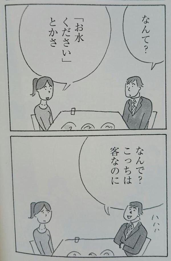 tame3
