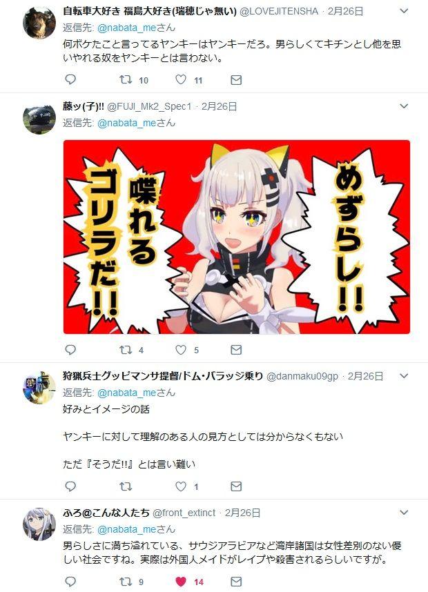 otaku3