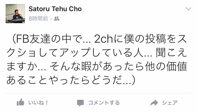 tefu4