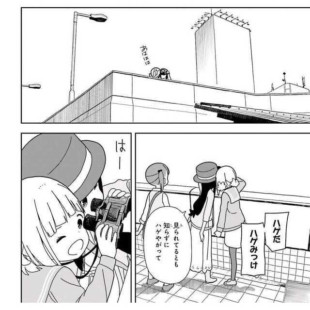 【悲報】宮川の番組「青空レストラン」、このタイミングでやらかす