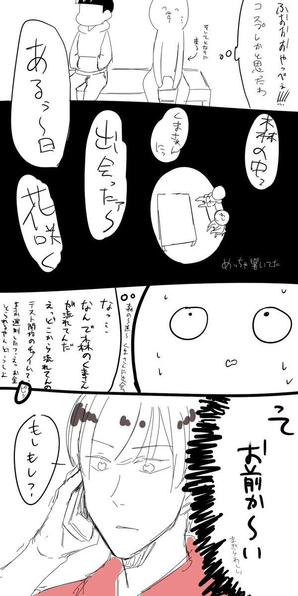 uso34