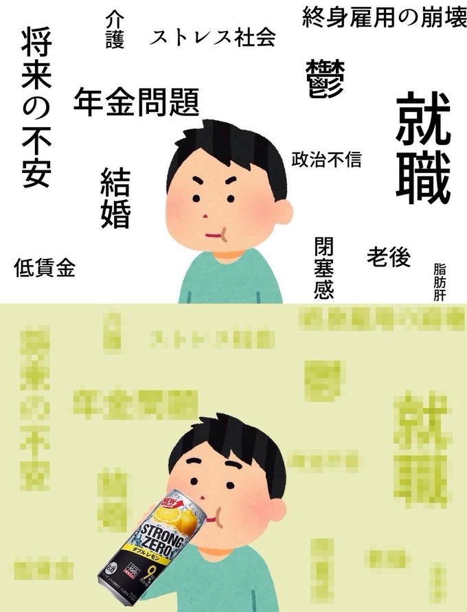 utsubyou5