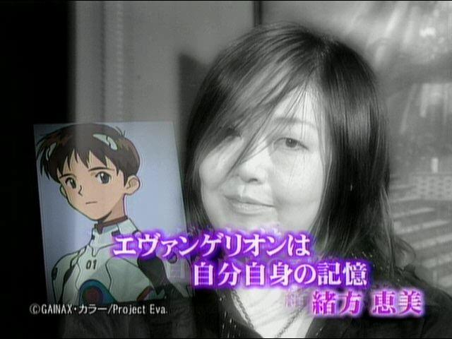 緒方恵美の画像 p1_9