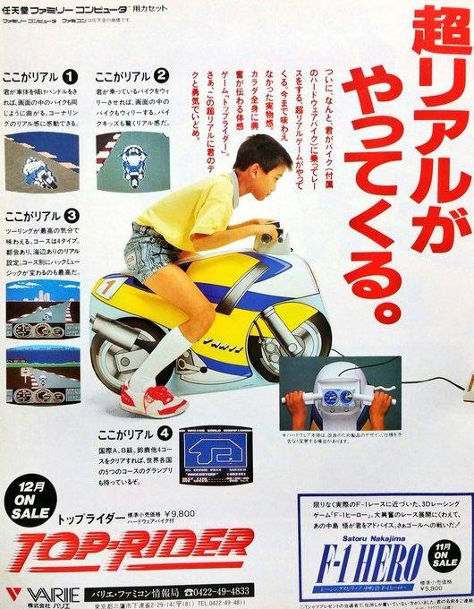 moto13