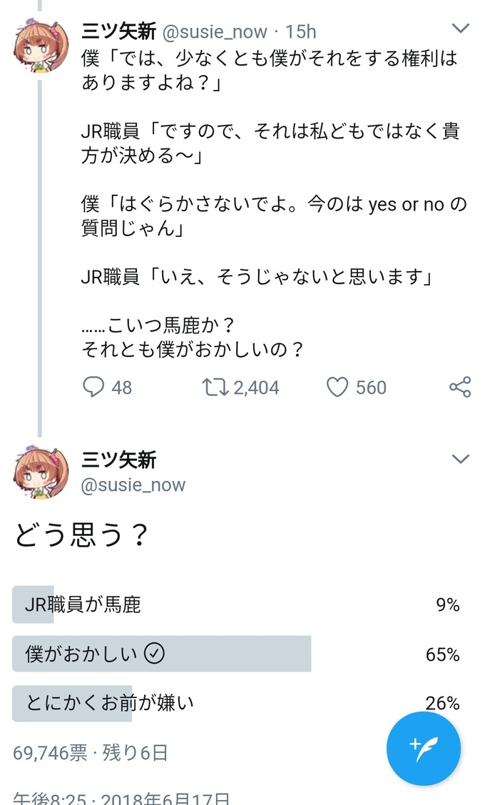 tsui3