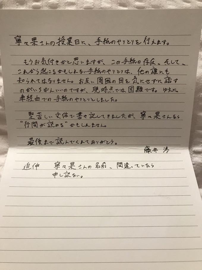 jyuku5