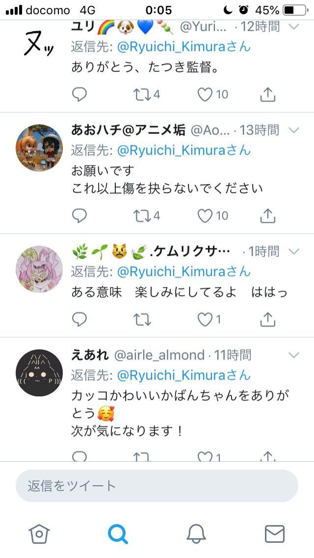 kemon4