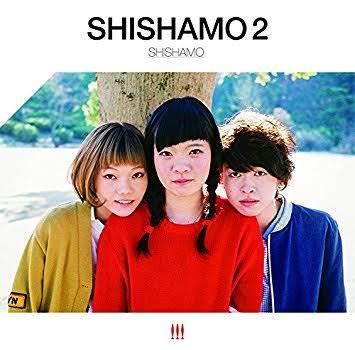 shishamo9
