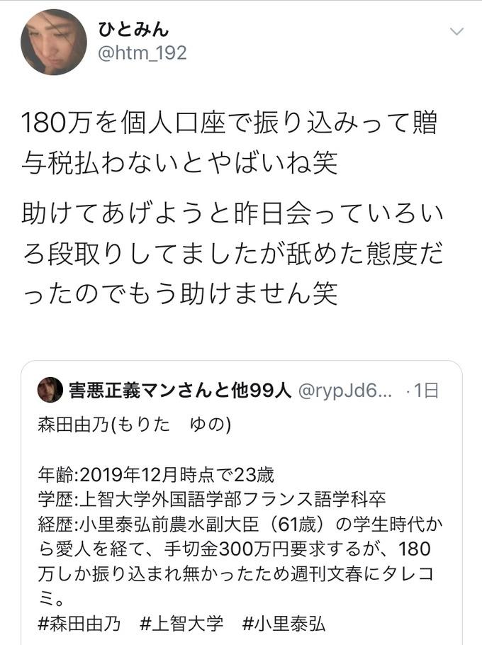 jyou12