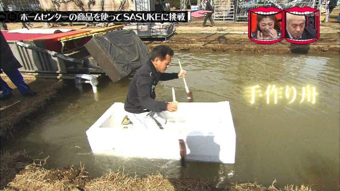 sasuke4
