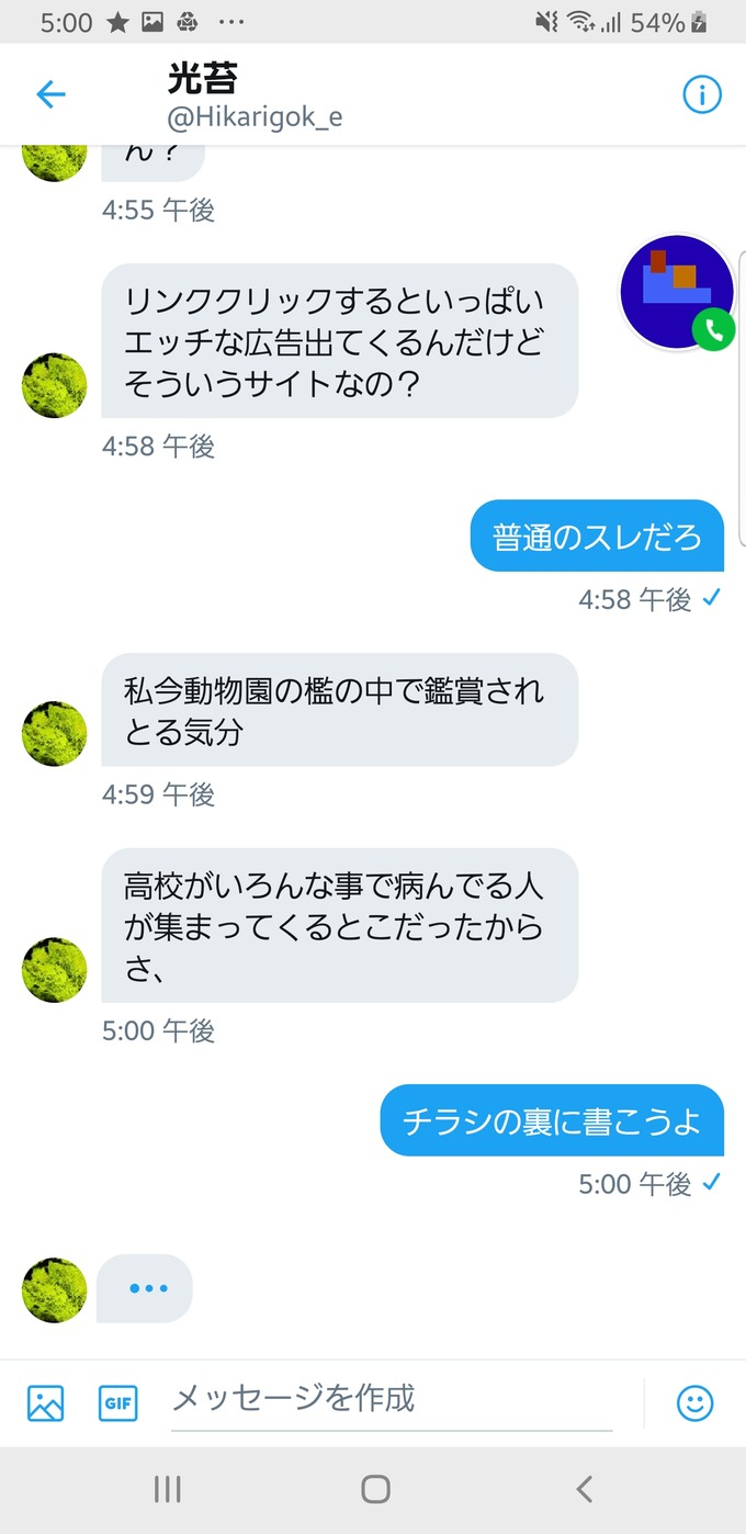 tsu19