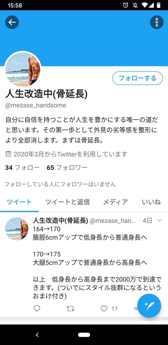 hone7