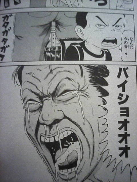 urayasu6