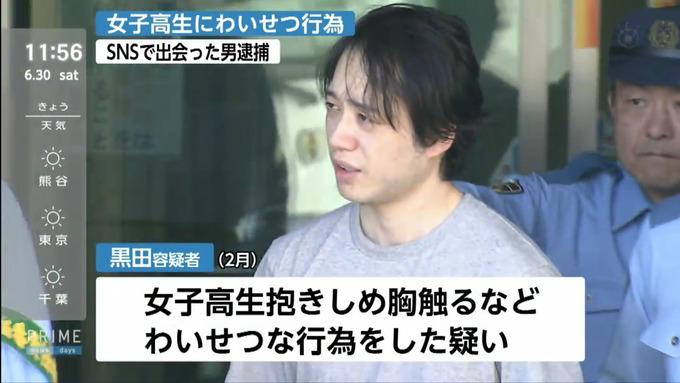 【悲報】「ストリートファイター」有名プレイヤーがわいせつ行為で逮捕