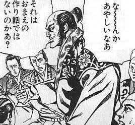 usomatsu