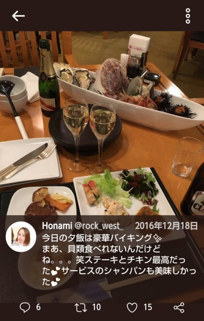 honami3