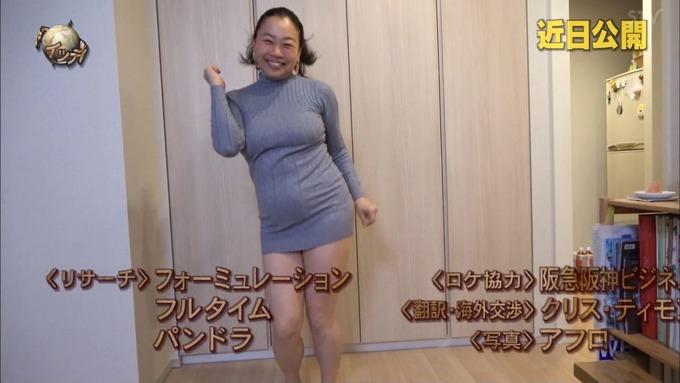 okazu4