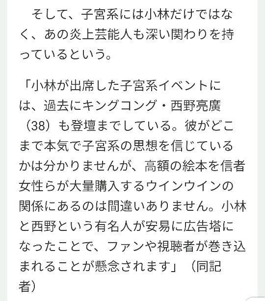 chitsu5